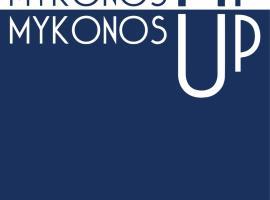 Mykonos Up