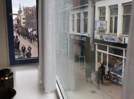 Folkingestraat