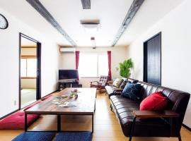 Minpaku & Renthouse A-ja / Vacation STAY 3317