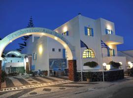Ξενοδοχείο Αγία Βαρβάρα