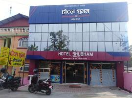 hotel shubham and hospitality