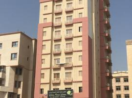 Arabisc Hotel Apartments