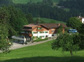 Pension Jägerheim, Krumbach (Sulzberg yakınında)