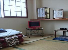 Kyoto - Hotel / Vacation STAY 17862