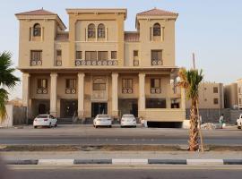 Al Khozama Hotel Suites