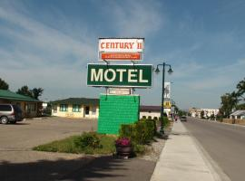 Century II Motel, Fort Macleod
