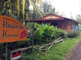 ヘドニシア ハワイ サステナブル コミュニティ