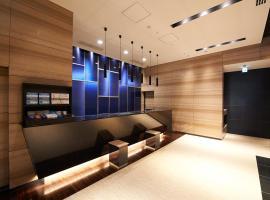 東京坎達索特圖斯弗雷撒酒店