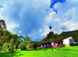 Santuario de Fauna y Flora Otún Quimbaya, San Bernardo