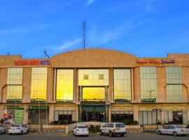فندق ريانة صبيا