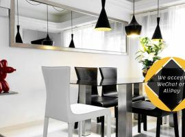 精品服務式公寓- SuiteDream