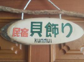 Minshuku Kaikazari Kunnui