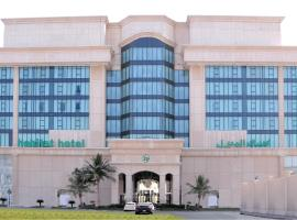 Habitat Hotel All Suites - Jeddah