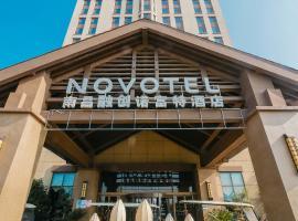 Novotel Nanchang Sunac