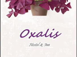Hostel Oxalis
