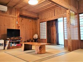 Yakusugi House