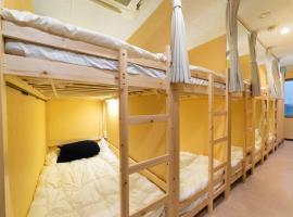 Bed & Mikan Group Stay Nihonbashi