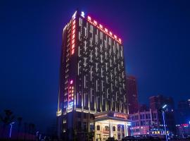 The 10 Best Luxury Hotels in Wuhan, China | Booking com