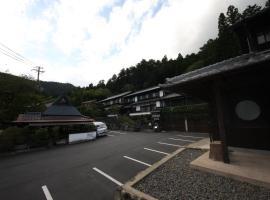 湯元のお宿 民宿 大原山荘