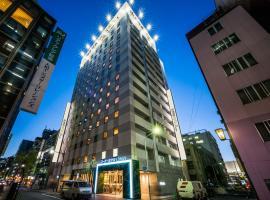 Super Hotel Lohas Tokyo Station Yaesu-Chuoguchi