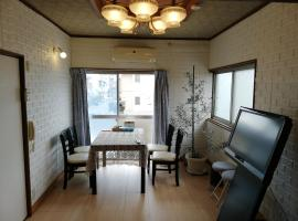 whole charter, free parking, 9mins walk from JR station