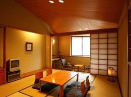 Ashigarashimo-gun - Hotel / Vacation STAY 22343