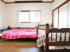 Hirakata - House / Vacation STAY 3637