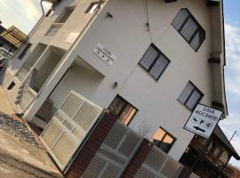 Casa Mocanitei