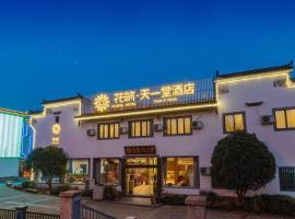 Floral Hotel Tian Yi Tang