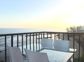 Balcon Del Mar Primera Linea de Playa
