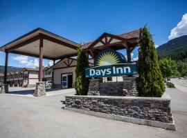 Days Inn & Suites-Revelstoke, Revelstoke