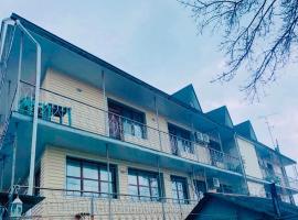 Гостевой дом «Солнечный Адлер»