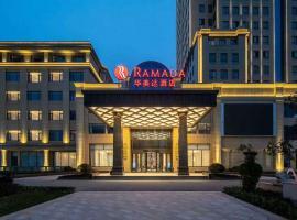 Ramada Wyndham Zhengzhou Xinzheng