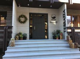 Chalet Terrazza ApartHotel