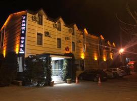Yankı Otel