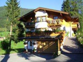 Haus Kogei