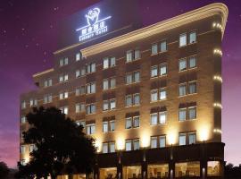 Zhuhai Leisure Hotel