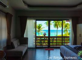 Lipe Banyan Apartments