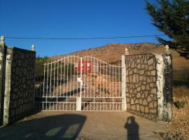 Khalid Aassila Bio Farm and Lodge