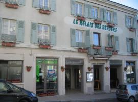 Le Relais des Bergers, Saint-Martin-en-Haut (рядом с городом Yzeron)