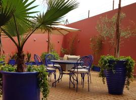 Appartement Centre Gueliz Hanane