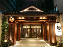 Kawate-ya Hostel