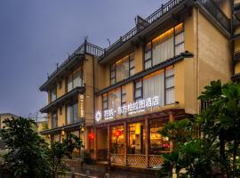Floral Hotel · Oriental Platonic Guilin