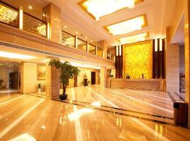 Haishang Lianhua Hotel
