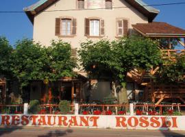 Rossli, Charavines (рядом с городом Chirens)