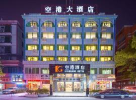 Borrman Hotel Guangzhou Airport