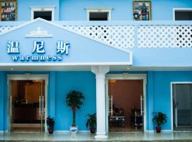 Warmness Club, Xiamen