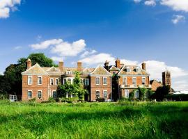 Anstey Hall, Кембридж (рядом с городом Trumpington)