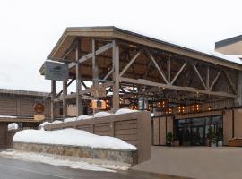 The Snowpine Lodge