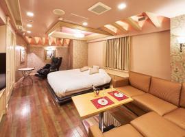 ホテル アクアブルー 横須賀(大人専用)